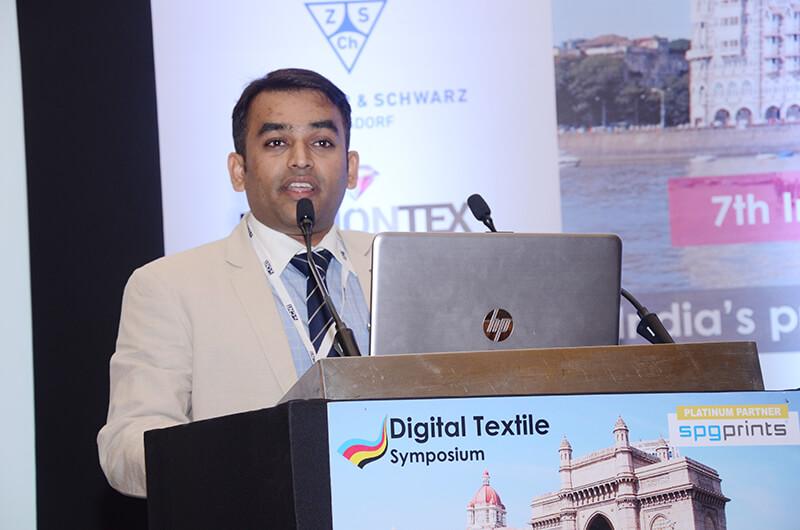 Digital Textile Summit 2017